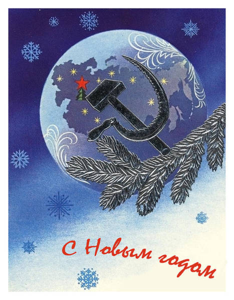 Communist Painting - Vintage Communist New Year Postcard by Long Shot