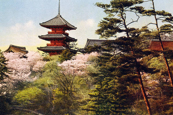 Archival Painting - Vintage Japanese Art 20 by Hawaiian Legacy Archive - Printscapes