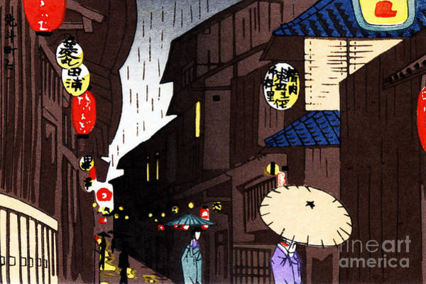 Narrow Street Painting - Vintage Japanese Art 26 by Hawaiian Legacy Archive - Printscapes