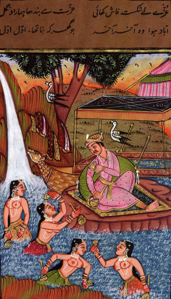 Wall Art - Painting - Vintage Royal King Love Scene Miniature Painting Online Old Postcard Indian Art Gallery  by M B Sharma