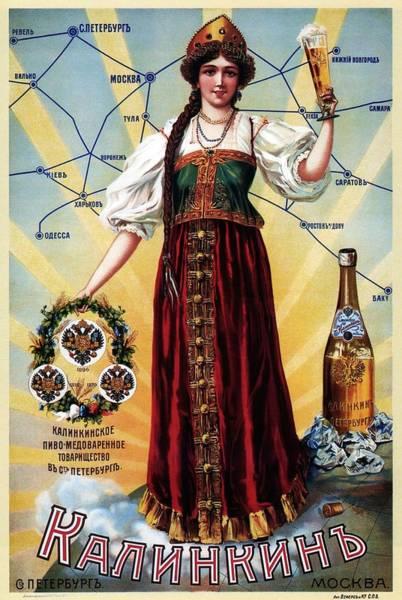 Beer Mixed Media - Vintage Russian Beer Advertisement Poster by Studio Grafiikka