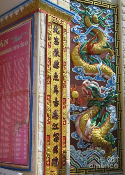 Vung Tau Photograph - Vung Tau Pagoda 2 by Randall Weidner