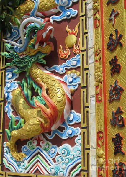 Vung Tau Photograph - Vung Tau Pagoda 3 by Randall Weidner