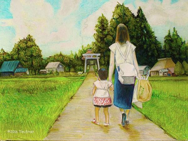 Drawing - Walking To The Shrine by Tim Ernst