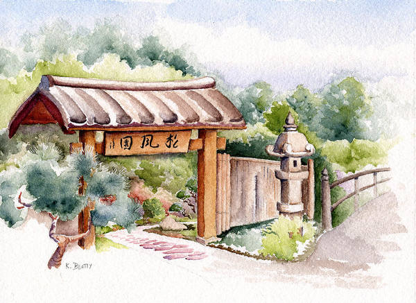 Watercolor Japanese Garden Gate Art Print