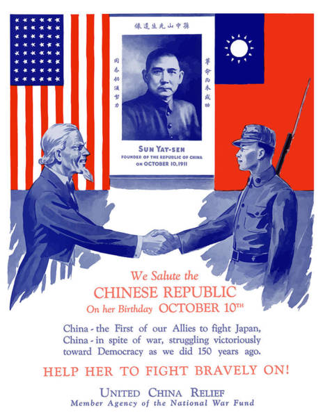 Wall Art - Painting - We Salute The Chinese Republic by War Is Hell Store