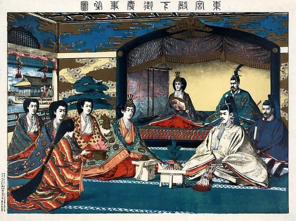 Emperor Of Japan Wall Art - Painting - Wedding Of Crown Prince Yoshihito And Princess Kujo Sadako, 1900 by Vintage Printery