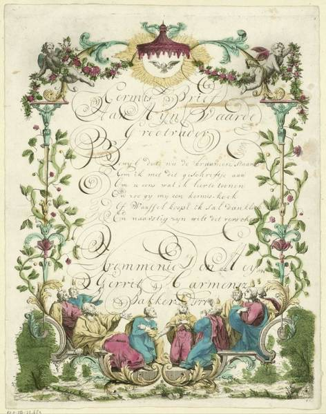 Painting - Wish Letter To The Descent Of The Holy Spirit, Monogrammist Ifl, 1774 by Artistic Panda