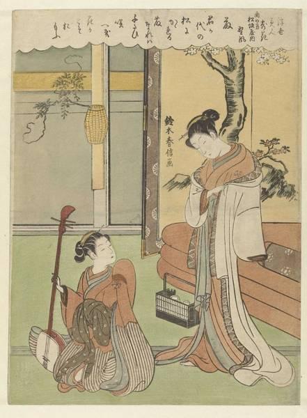 Wall Art - Painting - Woman At Water Basin, Utagawa Kuniyoshi, 1832 by Utagawa Kuniyoshi