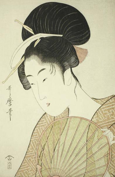 Woman Holding A Round Fan Art Print