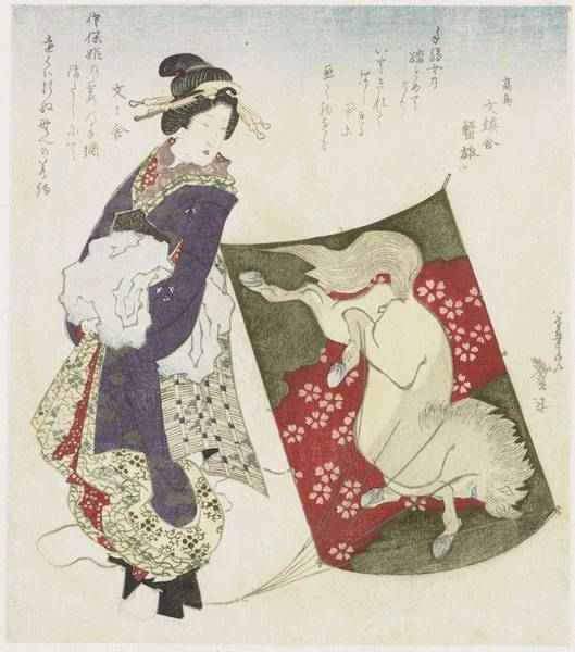 Painting - Woman Standing On The Rope Of A Kite  Katsushika Taito II 1822 by Artistic Panda