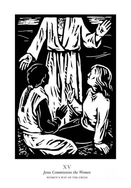 Painting - Women's Stations Of The Cross 15 - Jesus Commissions The Women - Jljcw by Julie Lonneman