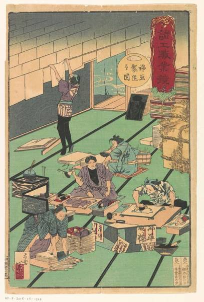 Painting - Workshop Of A Print Maker, Unknown, C. 1850 - C. 1900 by Artistic Panda