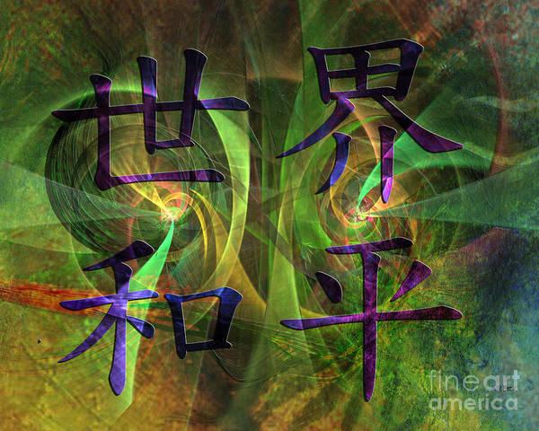 Kanji Digital Art - World Peace by John Beck