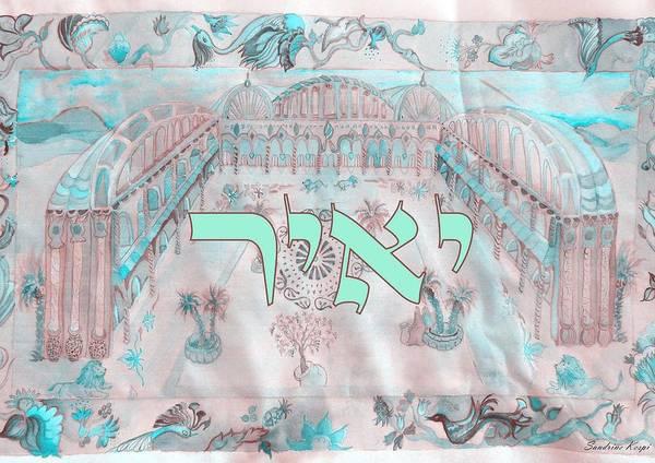 Judaica Digital Art - Yair by Sandrine Kespi