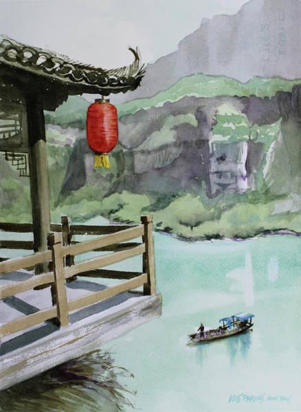 Wall Art - Painting - Yangtze Lantern by Kris Parins