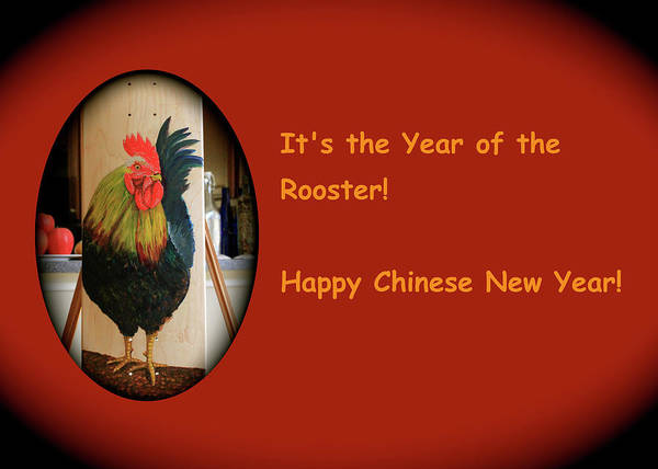 Digital Art - Year Of The Rooster by Cyril Maza