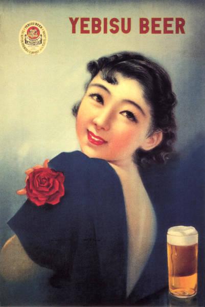 Painting - Yebisu Beer by Oriental Advertising