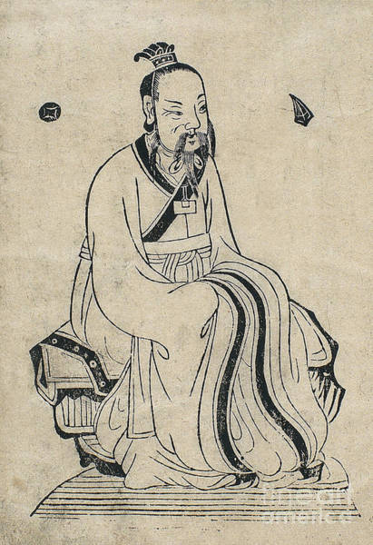 Tcm Wall Art - Photograph - Yellow Emperor, Legendary Chinese by Wellcome Images