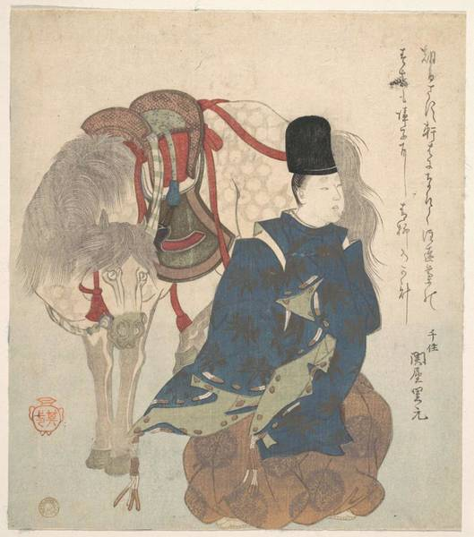 Painting - Young Nobleman Crouching Beside His Horse   Suzuki Kiitsu  Japanese 1796  1858 by Artistic Panda