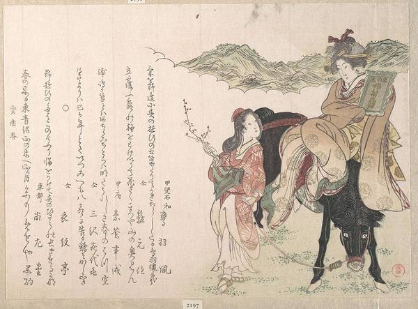 Painting - Young Woman On The Back Of A Horse Attended By A Female Driver , Kubo Shunman   Japanese 1757  1820 by Artistic Panda