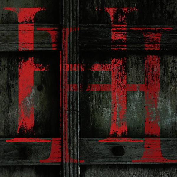 Digital Art - Your Name - H H Monogram by Attila Meszlenyi