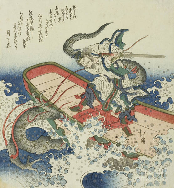 Wall Art - Painting - Yu The Great Battling A Dragon by Toyota Hokkei