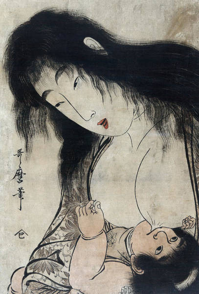 Wall Art - Photograph - Yumauba Breast Feeding Kintaro C. 1803 by Daniel Hagerman