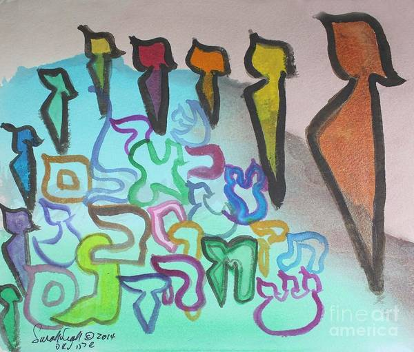 Zayin, Protecting The Tribe Ab24 Art Print