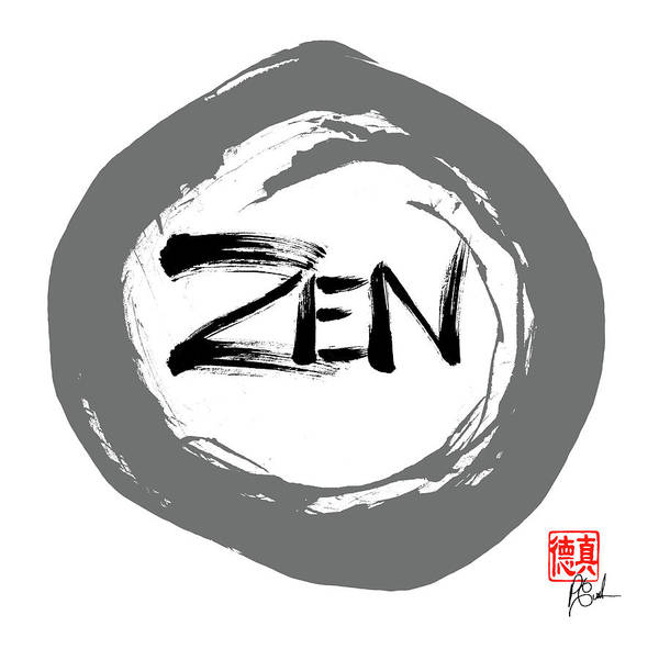 Painting - Zen Calligraphy II by Peter Cutler
