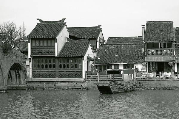 Photograph - Zhujiajiao Ancient Water Town China by Christine Till