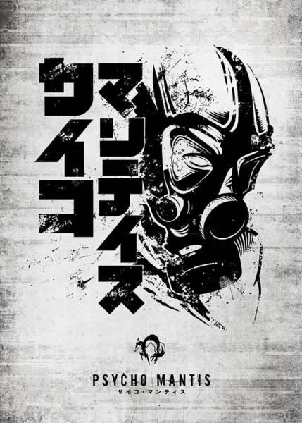 Wall Art - Digital Art - 083 Psycho Mantis by Yexart Design