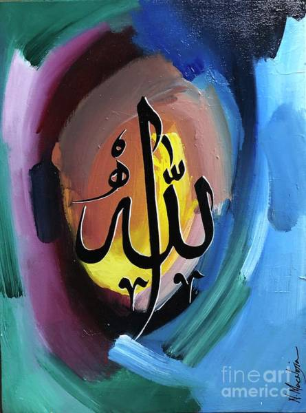 Art Print featuring the painting Allah by Nizar MacNojia