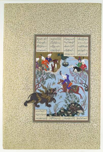 Wall Art - Painting - Bahram Gur Slays The Rhino-wolf Folio 586r From The Shahnama Book Of Kings Of Shah Tahmasp Paintin by Celestial Images