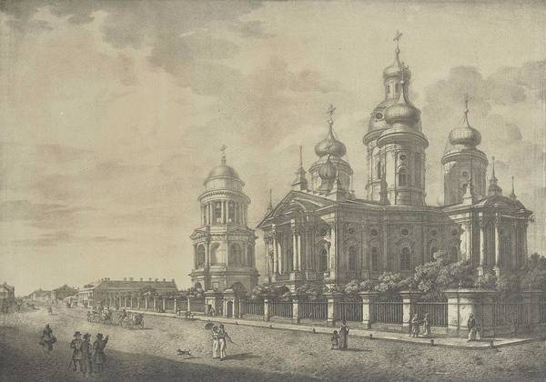 Russian Orthodox Church Painting -  Beggroff  Karl  1799-1875  - Bruloff, Alexander  1798-1877   Views Of St. Petersburg And Its Surrou by Celestial Images