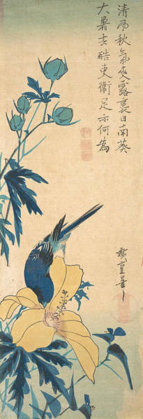 Wall Art - Relief - Blue Bird  by Utagawa Hiroshige
