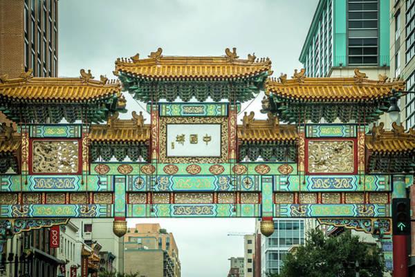 Photograph - Chinatown Pogoda Architecture In Washington Dc Usa Capital by Alex Grichenko