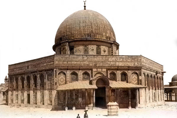 Wall Art - Photograph - Dome Of The Rock 1910 by Munir Alawi