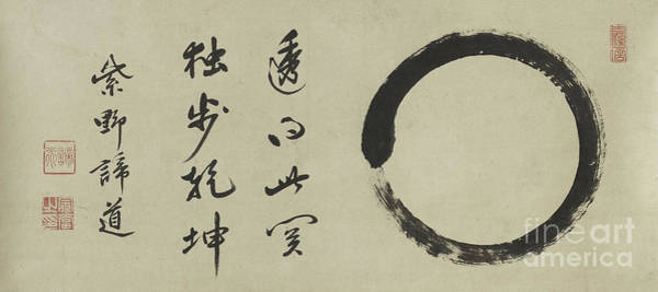 Japanese Poetry Painting - Enso by Taido Shufu