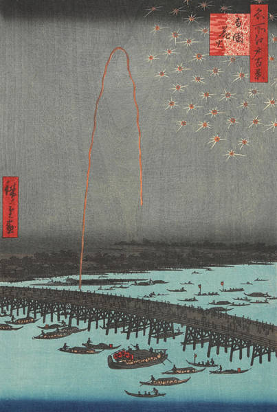 Wall Art - Painting - Fireworks At Ryogoku Bridge, 19th Century by Utagawa Hiroshige