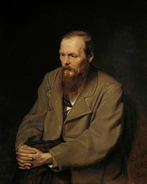 Painting - Fyodor Dostoyevsky by Vasily Perov