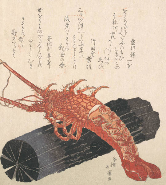 Relief - Lobster On A Piece Of Charcoal by Totoya Hokkei