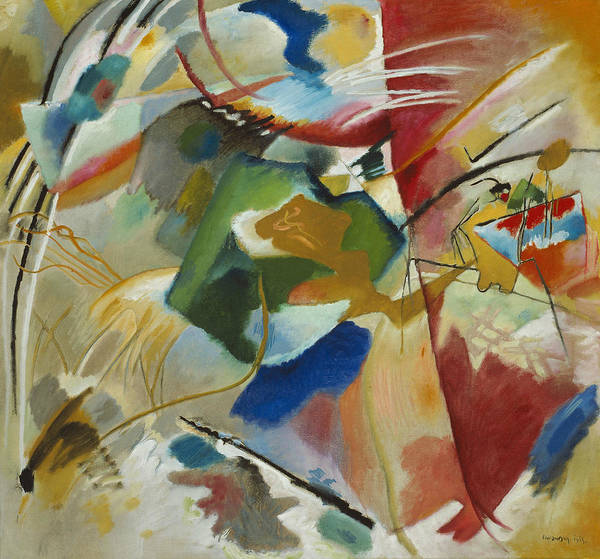 Wall Art - Painting - Painting With Green Center by Wassily Kandinsky