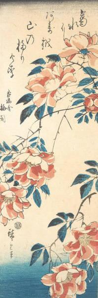 Wall Art - Relief - Rose  by Utagawa Hiroshige