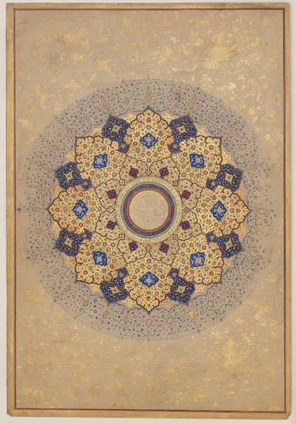 Special Offer Painting - Rosette Bearing The Names And Titles Of Shah Jahan Folio From The Shah Jahan Album Recto Ca  1645 V by Celestial Images