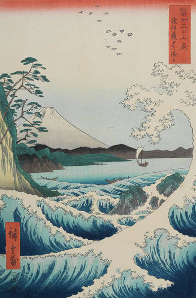 Wall Art - Painting - Seascape In Suruga, 19th Century by Utagawa Hiroshige