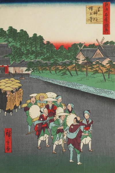 Origami Painting - Shiba Shinmei Shrine by Utagawa Hiroshige