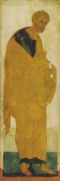 Wall Art - Painting - St Peter  From Deisus Tier  by Andrei Rublev