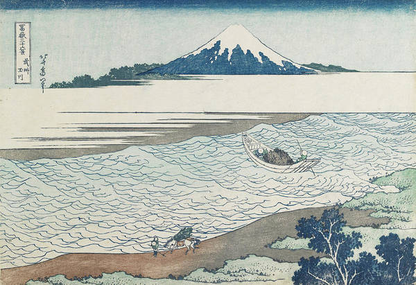 Wall Art - Painting - The Jewel River In Musashi Province by Katsushika Hokusai