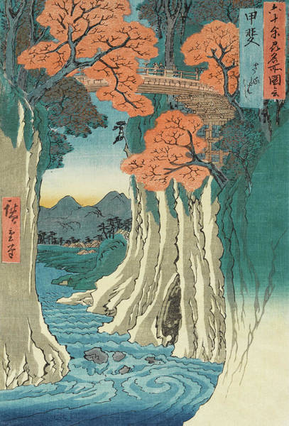 Wall Art - Painting - The Monkey Bridge In The Kai Province by Utagawa Hiroshige